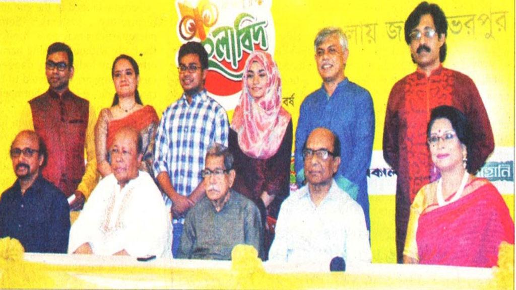 'Ispahani Mirzapore Banglabid' season-2 begins