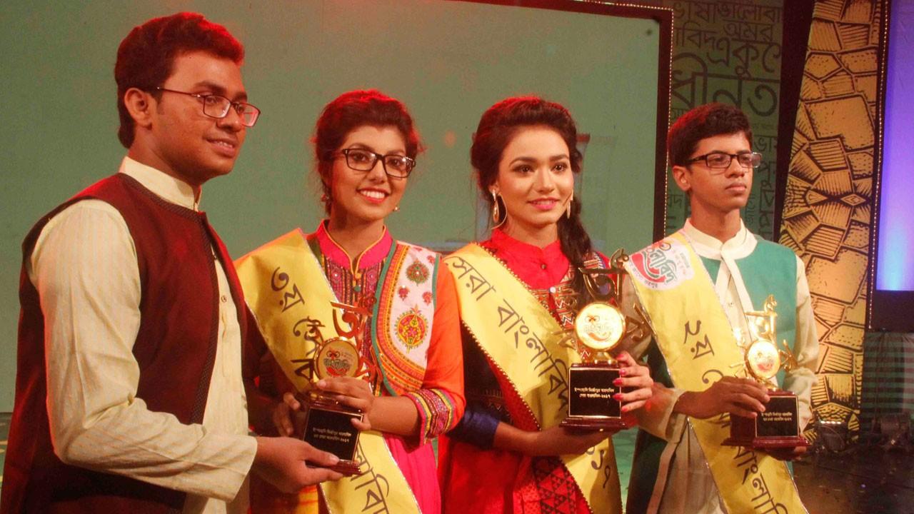 Curtain falls on 'Ispahani Mirzapore Banglabid'