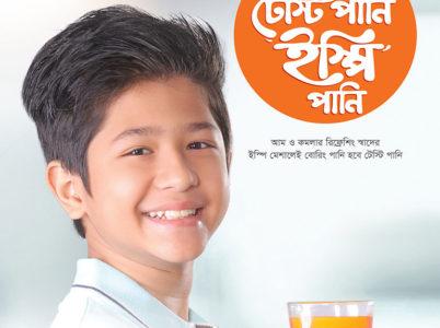 ISPI-Press-(Prothom-Alo)_3col-x-10in-02